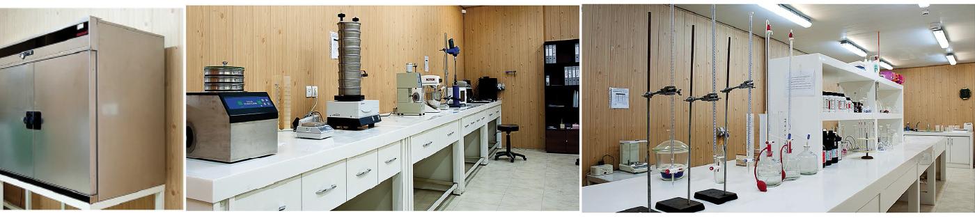 آزمایشگاه پرین بتن